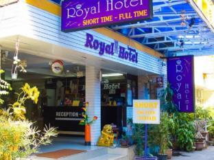 Royal B.J Hotel