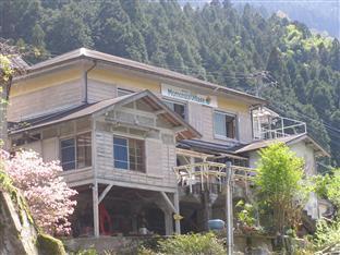 /da-dk/guest-house-momonga-village/hotel/tokushima-jp.html?asq=jGXBHFvRg5Z51Emf%2fbXG4w%3d%3d