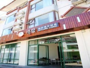 /bg-bg/skylark-lodge/hotel/xichang-cn.html?asq=jGXBHFvRg5Z51Emf%2fbXG4w%3d%3d