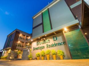 DoubleD Boutique Residence