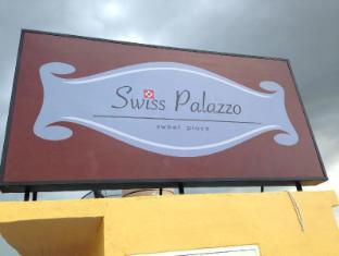 /ar-ae/swiss-palazzo-hotel/hotel/phetchaburi-th.html?asq=jGXBHFvRg5Z51Emf%2fbXG4w%3d%3d