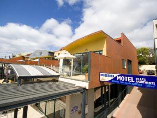 /ca-es/anchorage-motel-villas-lorne/hotel/great-ocean-road-apollo-bay-au.html?asq=jGXBHFvRg5Z51Emf%2fbXG4w%3d%3d