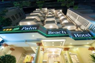 /da-dk/palm-beach-hotel/hotel/nha-trang-vn.html?asq=jGXBHFvRg5Z51Emf%2fbXG4w%3d%3d