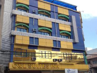 /bg-bg/c-l-suites-inn/hotel/dumaguete-ph.html?asq=jGXBHFvRg5Z51Emf%2fbXG4w%3d%3d