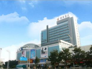 /da-dk/changsha-mellow-orange-hotel/hotel/changsha-cn.html?asq=jGXBHFvRg5Z51Emf%2fbXG4w%3d%3d