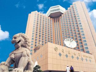 /ru-ru/xiyuan-hotel/hotel/beijing-cn.html?asq=jGXBHFvRg5Z51Emf%2fbXG4w%3d%3d
