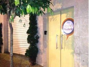 /bg-bg/the-hostel-paulista/hotel/sao-paulo-br.html?asq=jGXBHFvRg5Z51Emf%2fbXG4w%3d%3d