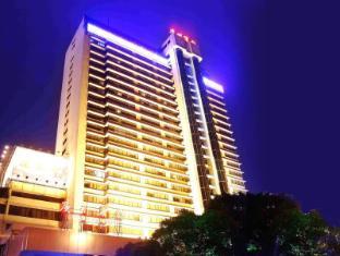 /da-dk/guangzhou-hotel/hotel/guangzhou-cn.html?asq=jGXBHFvRg5Z51Emf%2fbXG4w%3d%3d