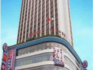 /da-dk/lido-hotel/hotel/guangzhou-cn.html?asq=jGXBHFvRg5Z51Emf%2fbXG4w%3d%3d