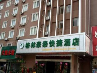 /cs-cz/green-tree-inn-wuxi-nanshanshi-hotel/hotel/wuxi-cn.html?asq=jGXBHFvRg5Z51Emf%2fbXG4w%3d%3d