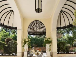 Aldrovandi Villa Borghese - The Leading Hotels of the World