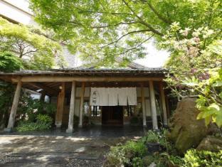 /ar-ae/aso-uchinomaki-onsen-sozankyo/hotel/kumamoto-jp.html?asq=jGXBHFvRg5Z51Emf%2fbXG4w%3d%3d