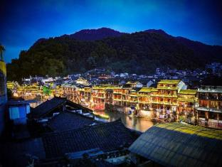 /da-dk/fenghuang-encounter-inn/hotel/fenghuang-cn.html?asq=jGXBHFvRg5Z51Emf%2fbXG4w%3d%3d