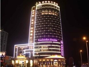 /bg-bg/greentree-eastern-huainan-guangchang-road-hotel/hotel/huainan-cn.html?asq=jGXBHFvRg5Z51Emf%2fbXG4w%3d%3d