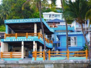 /de-de/montani-beach-resort/hotel/puerto-galera-ph.html?asq=jGXBHFvRg5Z51Emf%2fbXG4w%3d%3d