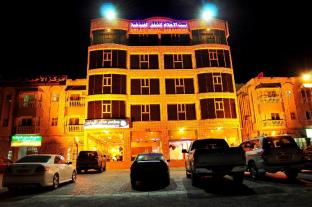 /ar-ae/dream-house-apartment/hotel/nizwa-om.html?asq=jGXBHFvRg5Z51Emf%2fbXG4w%3d%3d