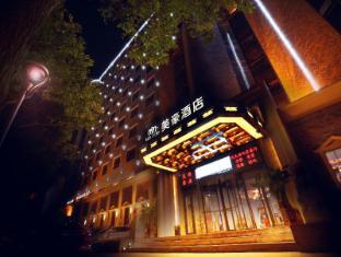 Xian Mehood Hotel