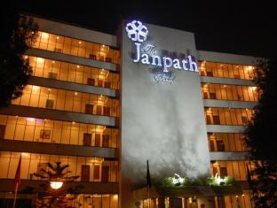 The Janpath Hotel
