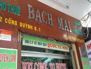 Bach Mai Hotel