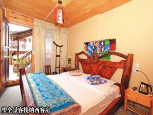 /bg-bg/lijiang-panorama-inn/hotel/lijiang-cn.html?asq=jGXBHFvRg5Z51Emf%2fbXG4w%3d%3d