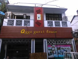 /ca-es/agga-guest-house/hotel/yangon-mm.html?asq=jGXBHFvRg5Z51Emf%2fbXG4w%3d%3d