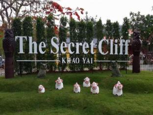 /th-th/the-secret-cliff-boutique-resort/hotel/khao-yai-th.html?asq=jGXBHFvRg5Z51Emf%2fbXG4w%3d%3d