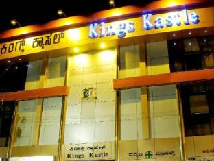 /bg-bg/hotel-kings-kastle/hotel/mysore-in.html?asq=jGXBHFvRg5Z51Emf%2fbXG4w%3d%3d