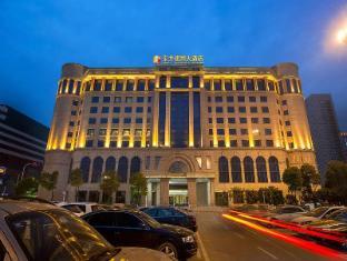 /bg-bg/dongfang-jianguo-hotel-wuhan/hotel/wuhan-cn.html?asq=jGXBHFvRg5Z51Emf%2fbXG4w%3d%3d