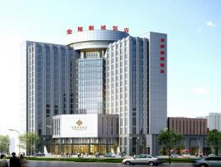 Jinling New Town Hotel Nanjing
