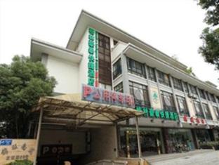 /ca-es/greentree-inn-yangzhou-shouxihu-south-gate-hotel/hotel/yangzhou-cn.html?asq=jGXBHFvRg5Z51Emf%2fbXG4w%3d%3d