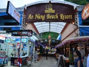 /ja-jp/ao-nang-beach-resort/hotel/krabi-th.html?asq=jGXBHFvRg5Z51Emf%2fbXG4w%3d%3d