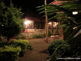 /da-dk/beaumont-plantation-retreat/hotel/thekkady-in.html?asq=jGXBHFvRg5Z51Emf%2fbXG4w%3d%3d
