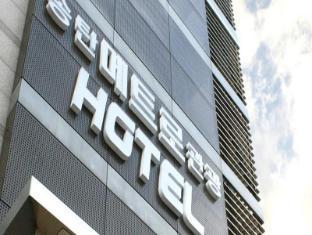 /cs-cz/songtan-metro-tourist-hotel/hotel/pyeongtaek-si-kr.html?asq=jGXBHFvRg5Z51Emf%2fbXG4w%3d%3d