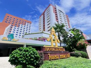 /da-dk/hansa-jb-hotel/hotel/hat-yai-th.html?asq=jGXBHFvRg5Z51Emf%2fbXG4w%3d%3d
