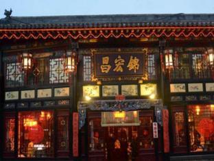 /da-dk/pingyao-home-jinhongchang-inn/hotel/jinzhong-cn.html?asq=jGXBHFvRg5Z51Emf%2fbXG4w%3d%3d