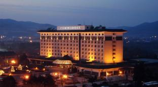 /bg-bg/commodore-hotel/hotel/gyeongju-si-kr.html?asq=jGXBHFvRg5Z51Emf%2fbXG4w%3d%3d