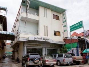 Hang Neak Guesthouse