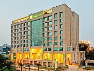 /ca-es/holiday-inn-amritsar-ranjit-avenue/hotel/amritsar-in.html?asq=jGXBHFvRg5Z51Emf%2fbXG4w%3d%3d