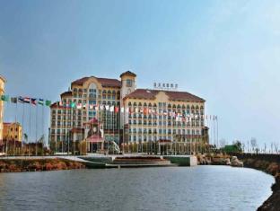 /bg-bg/haiyang-shenglong-jianguo-hotel/hotel/yantai-cn.html?asq=jGXBHFvRg5Z51Emf%2fbXG4w%3d%3d