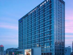 /bg-bg/somerset-wusheng-wuhan/hotel/wuhan-cn.html?asq=jGXBHFvRg5Z51Emf%2fbXG4w%3d%3d