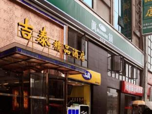 Jitai Boutique Hotel Shanghai Railway Station