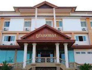 /de-de/phuthong-place/hotel/phayao-th.html?asq=jGXBHFvRg5Z51Emf%2fbXG4w%3d%3d