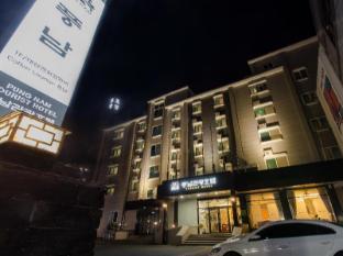 Pungnam Tourist Hotel