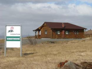 /ca-es/fossatun-guesthouse/hotel/borgarnes-is.html?asq=jGXBHFvRg5Z51Emf%2fbXG4w%3d%3d