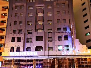 러쉬 인  호텔
