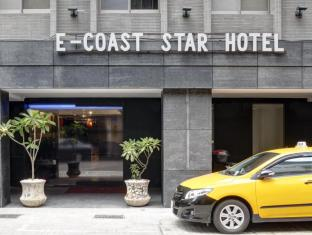 /cs-cz/e-coast-star-hotel/hotel/keelung-tw.html?asq=jGXBHFvRg5Z51Emf%2fbXG4w%3d%3d