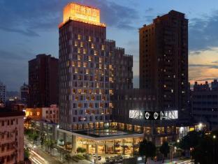 فندق بامبو