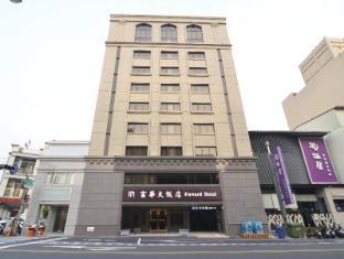 /bg-bg/fu-ward-hotel-tainan/hotel/tainan-tw.html?asq=jGXBHFvRg5Z51Emf%2fbXG4w%3d%3d