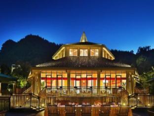 /de-de/harmona-resort-spa-zhangjiajie/hotel/zhangjiajie-cn.html?asq=jGXBHFvRg5Z51Emf%2fbXG4w%3d%3d