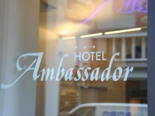 /de-de/ambassador-luzern/hotel/luzern-ch.html?asq=jGXBHFvRg5Z51Emf%2fbXG4w%3d%3d